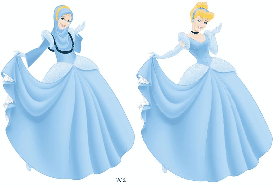 Cindrella Disney Princesses in Hijab-11 Pics of Disney Princesses Muslim Version