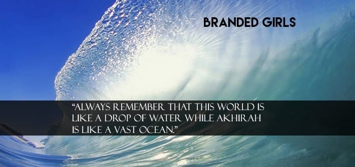 281821xcitefun-water-waves-5 Islamic Cover Photos-30 Best Facebook Covers Photos with Quotations