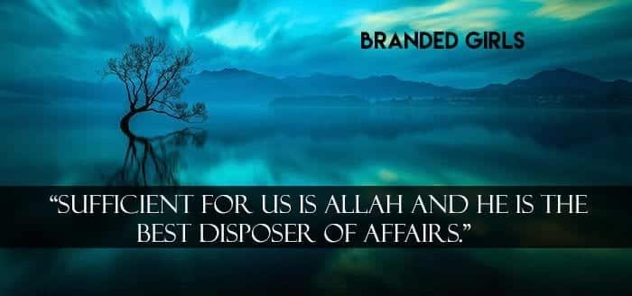 best and most inspiring islamic quotes (11)