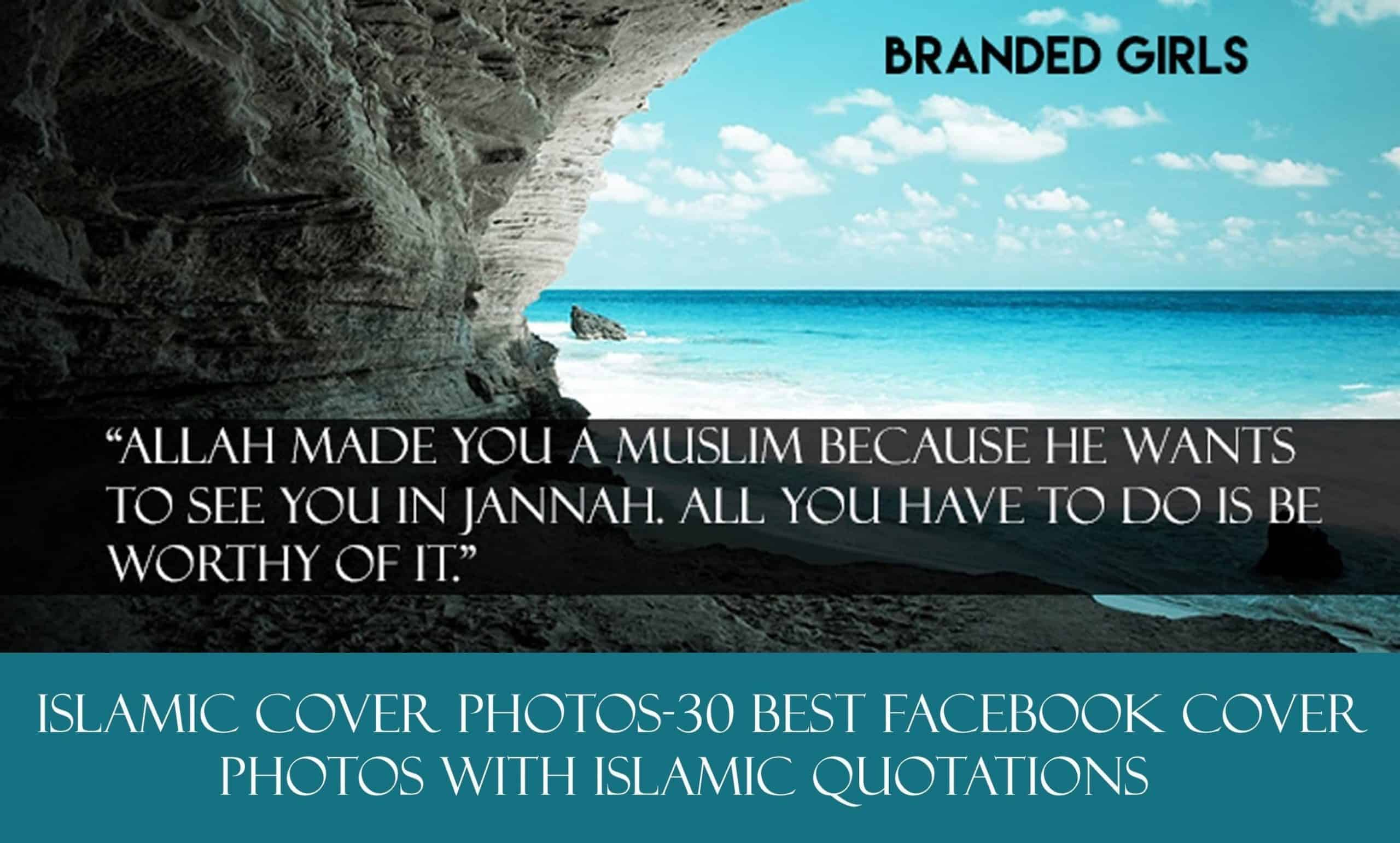 polyvore-sample Islamic Cover Photos-30 Best Facebook Covers Photos with Quotations