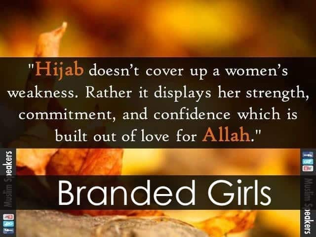 best quotes about hijab in Islam (43)