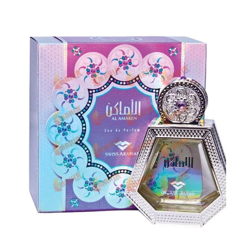 amaken Arabian Fragrances-Top 10 Arabian Perfume Brands You Must Give A Try