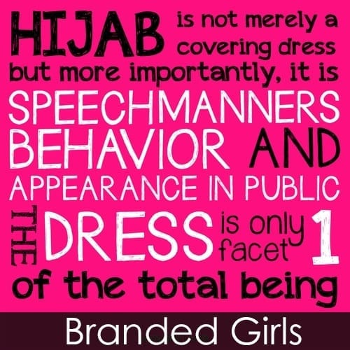 best quotes about hijab in Islam (6)