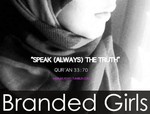 best quotes about hijab in Islam (7)