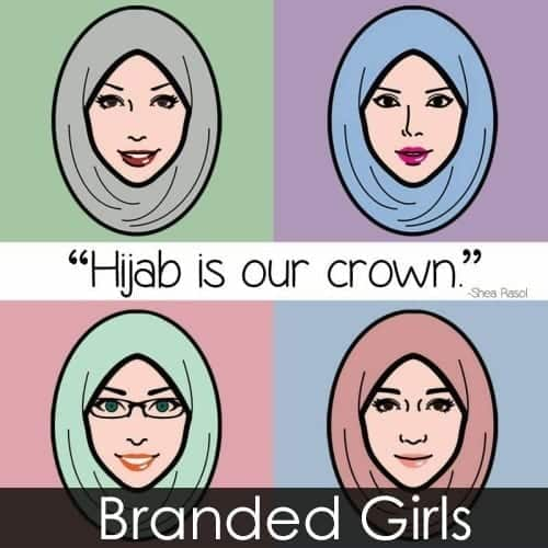 best quotes about hijab in Islam (5)