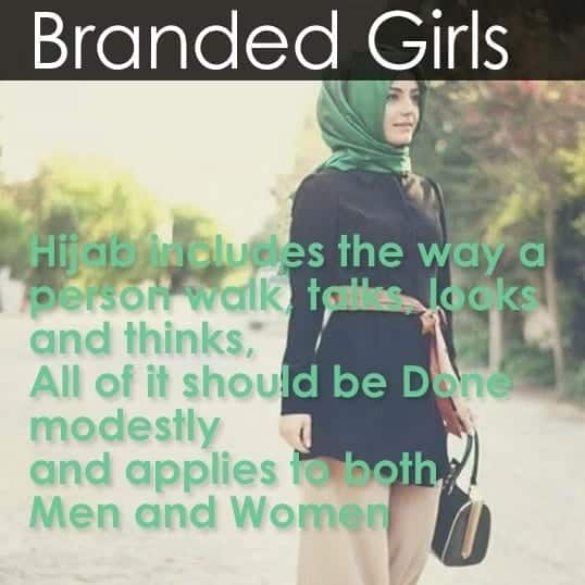 best quotes about hijab in Islam (4)