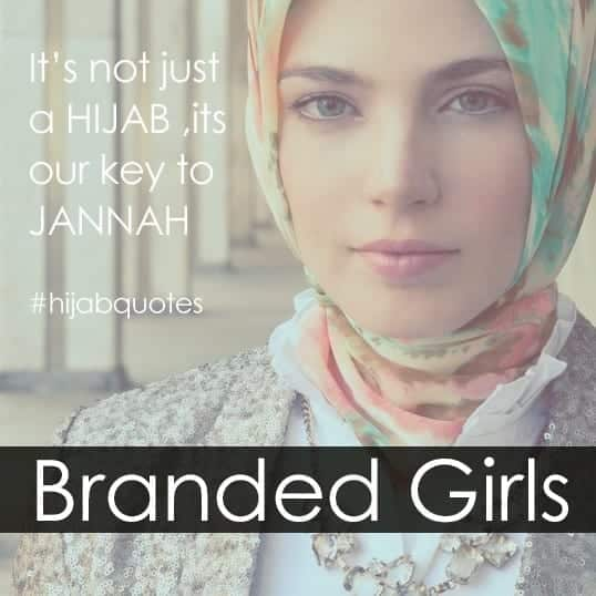 best quotes about hijab in Islam (3)