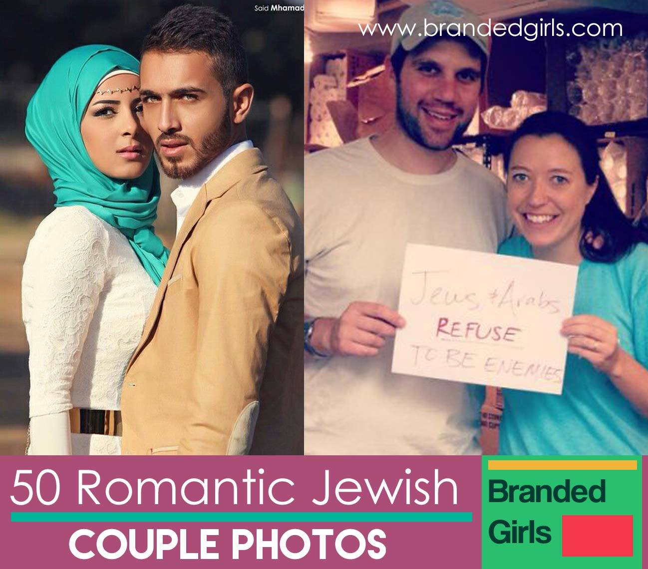 polyvore-sample-1 50 Romantic Jewish Couples-Wedding and Relationship Photos
