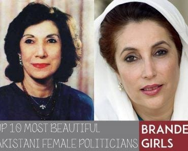 most-beautiful-politicians-in-pakistan