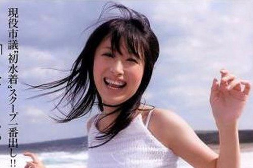 Yuri-Fujikawa-Japan Most Beautiful Politicians-10 Hottest Female Politicians in World