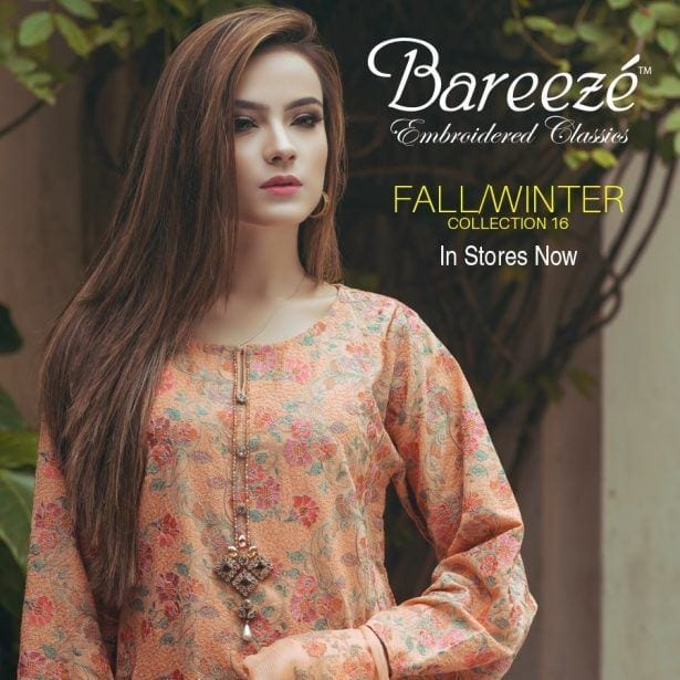bareee 15 Most Expensive Clothing Brands in Pakistan 2017