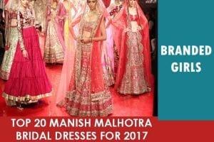 MM bridal dresses'17