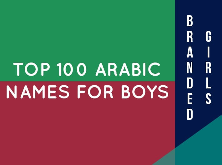 100-arabic-names-for-boys Arabian Names for Boys-100 Popular Arabic Names with Meanings