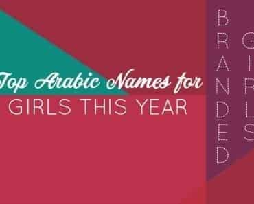 arabic popular names for girls