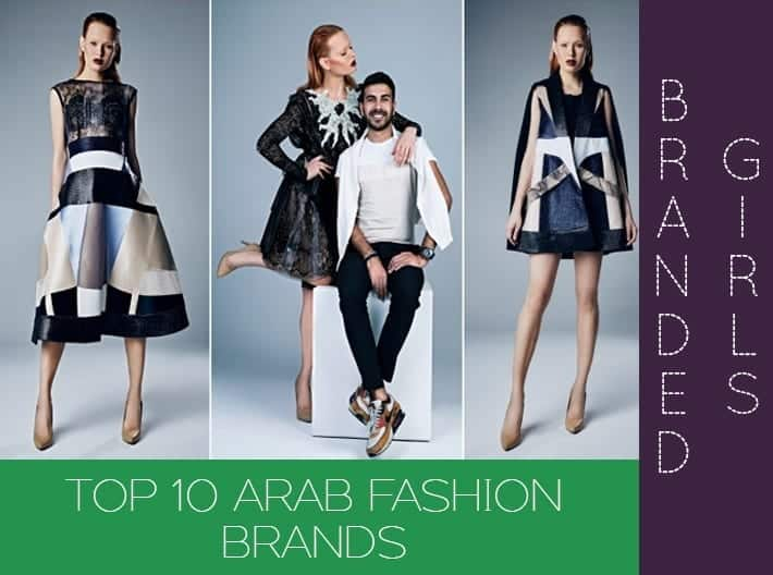arab fashion brands