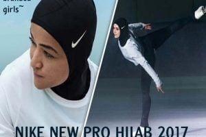 nike new hijab 2017