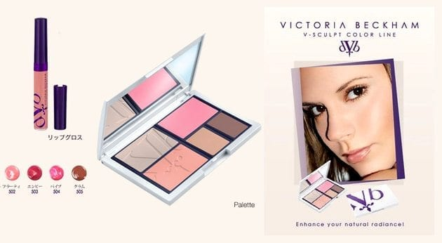 victoria-beckham-makeup-line Celebrities Makeup Brands - 15 Brands Owned by Celebrities