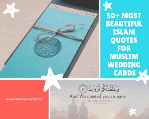 islamic-quotes-for-muslim-wedding-cards-500x400 50 Best Islamic Quotes for Muslim Marriage Wedding Cards