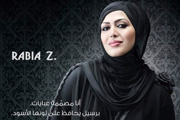 8-Rabia-Z Muslim Fashion Designers-List of World's Most Famous Islamic Designers