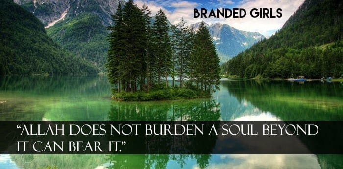 87e1f99179c6087532f6700a429a9f0e Islamic Cover Photos-30 Best Facebook Covers Photos with Quotations
