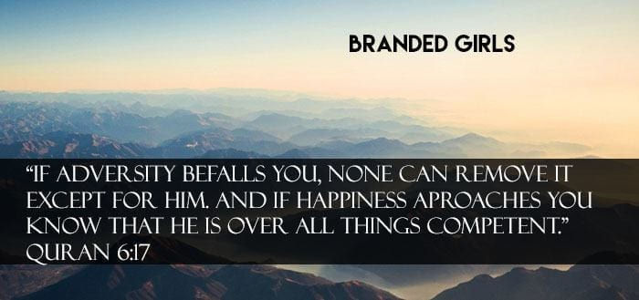 cloudy-mountains-youtube-channel-art-980x551 Islamic Cover Photos-30 Best Facebook Covers Photos with Quotations