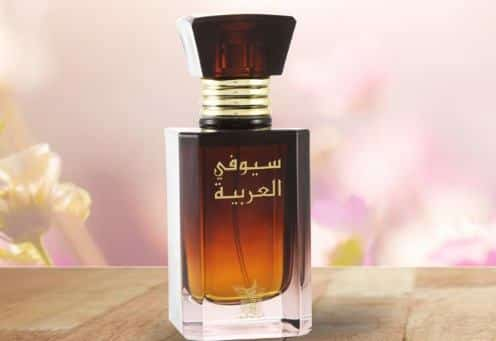 6-1 Halal Perfumes Brands - Top 10 Islamic Perfumes for Men