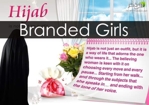 Hijab Hijab Quotations - 50 Best Quotes About Hijab In Islam