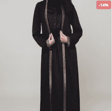 Screenshot-1059 Summer Abaya Collection-15 Abaya Designs to Stay Cool in Summers