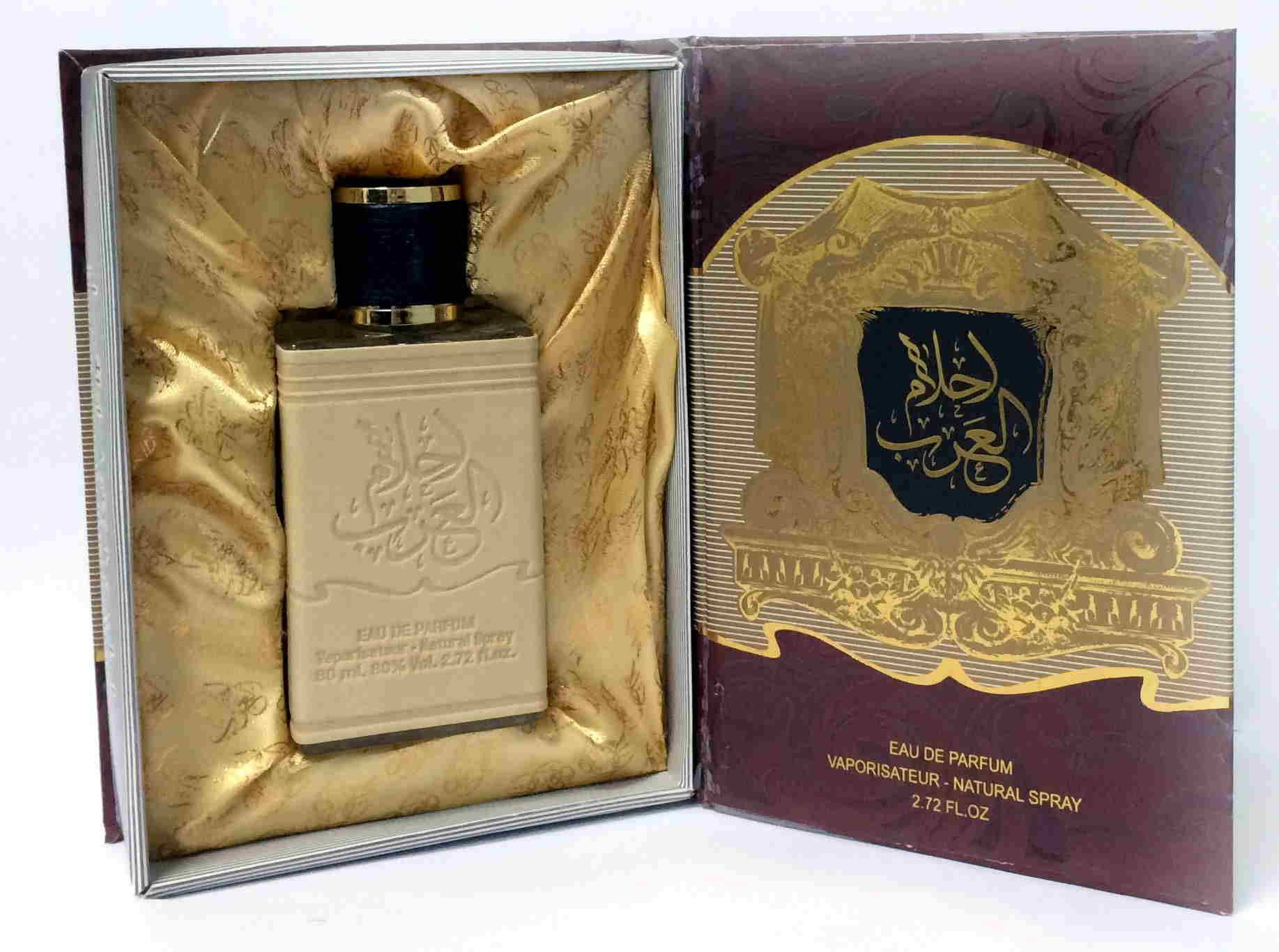 ahlam Arabian Fragrances-Top 10 Arabian Perfume Brands You Must Give A Try