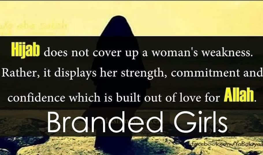 hijab-quote Hijab Quotations - 50 Best Quotes About Hijab In Islam