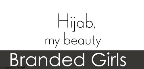 large Hijab Quotations - 50 Best Quotes About Hijab In Islam