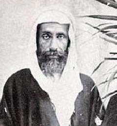 muhammad-bin-abdul-wahab Famous Muslims-20 Most Influential Muslims in The World