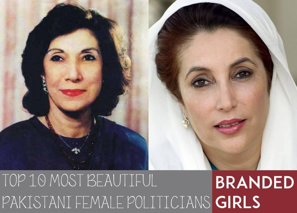 most-beautiful-politicians-in-Pakistan-1024x736 Beautiful Pakistani Female Politicians-Top 10 Attractive Pakistani Politicians
