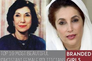 most-beautiful-politicians-in-pakistan
