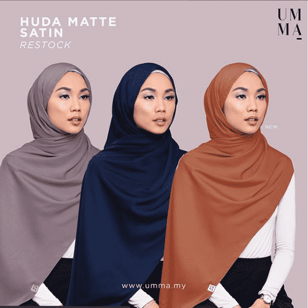 umma Top 18 Hijab Brands - Best Brands for Hijabis to Try this Year