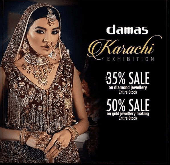 damas International Brands in Pakistan–List of all Foreign Brands in Pakistan
