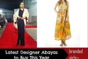 best abaya designers