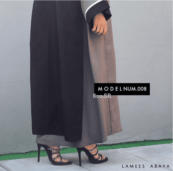 abaya-with-heels 2019 Abaya Designs - 26 New Abaya Styles for Stylish Look