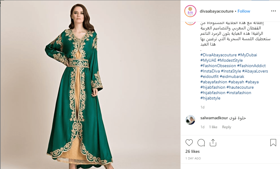 turkish-royalty-look 2019 Abaya Designs - 26 New Abaya Styles for Stylish Look