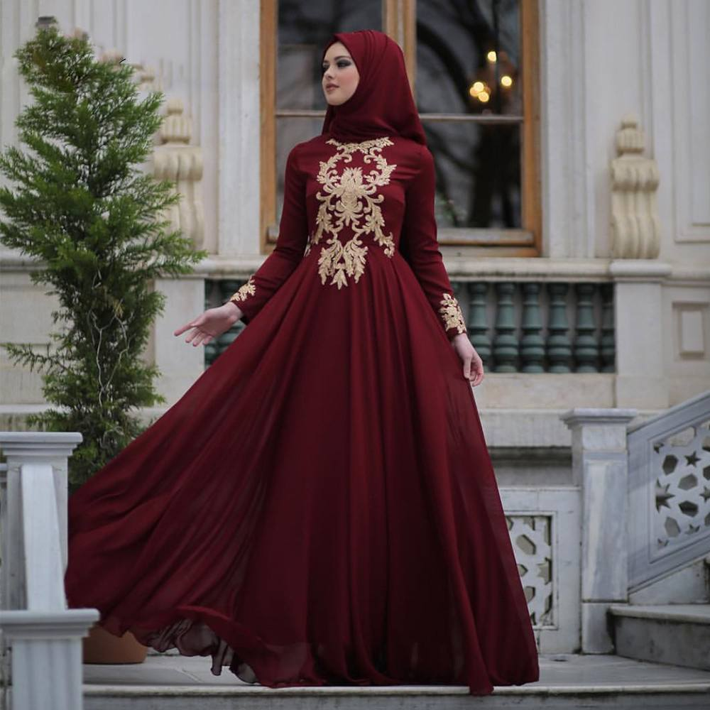 21 Prom Outfit Ideas with Hijab