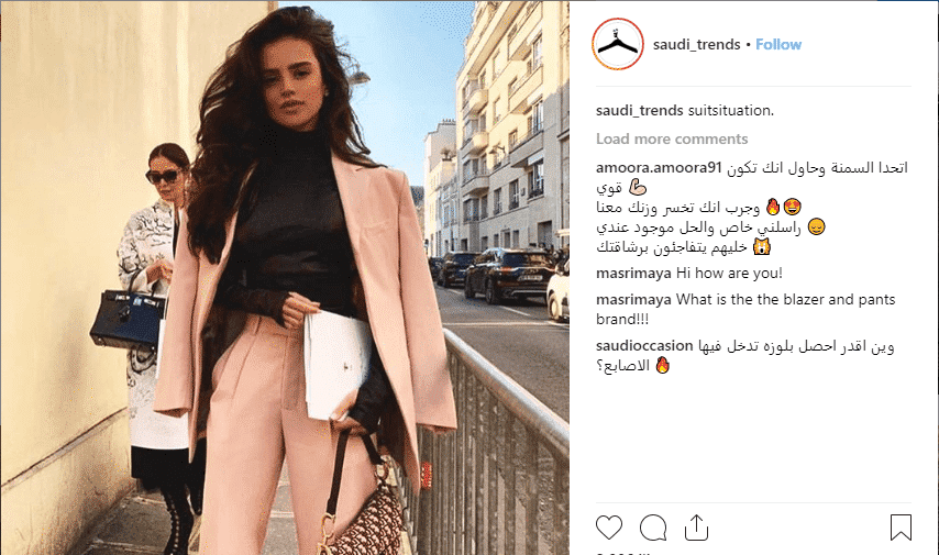 saudi-trends Top 12 Saudi Beauty Bloggers To Follow In 2019