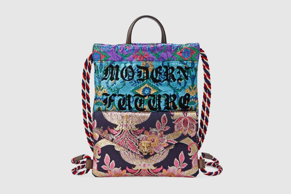 http-2F2Fbae.hypebeast.com2Ffiles2F20172F032Fgucci-drawstring-backpack-brocade-3-1024x682 Best Bags to Buy This Year - Top 20 Designer Bags of 2018