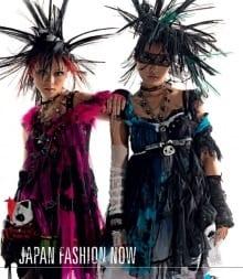 Japanese-Clothing-Brands-Inspirations-2 Japanese Clothing Brands-Top 10 Japanese Brands 2018
