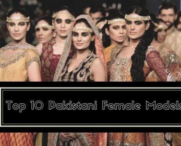 best pakistani female models