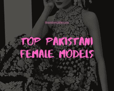 Top Pakistani Female Models