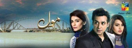 iqra-in-mol-drama-500x185 Iqra Aziz Pictures - Journey & Transformation Of Iqra Aziz