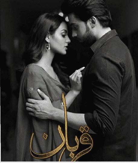 iqra-in-qurban-drama Iqra Aziz Pictures - Journey & Transformation Of Iqra Aziz