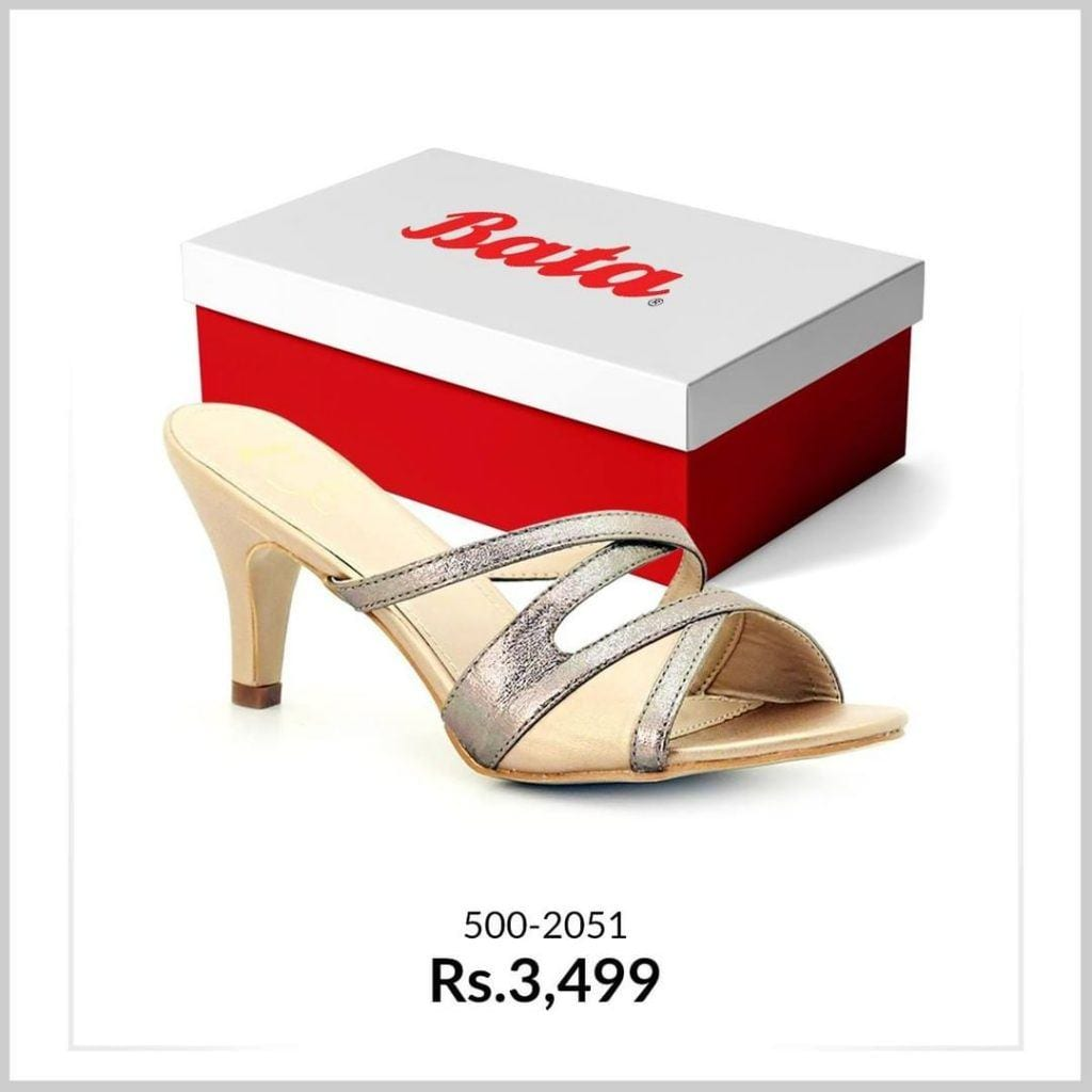 Bata-1024x1024 Top 15 International Shoe Brands You Can Shop In Pakistan
