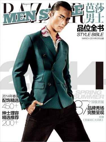 Zhao-Lei-Bazaar-Men-Style-China-01-375x500 Top 10 Asian Male Models 2019- Updated List