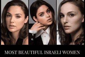 10 Most Beautiful Israeli Women In The World Israeli Beauty